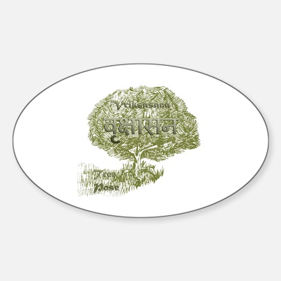 Funny Sutra Sticker (Oval)