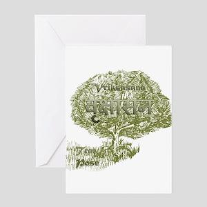 Vriksasana ~ Yoga Tree Pose Greeting Cards