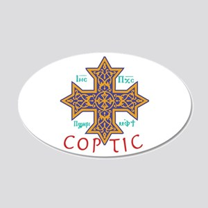 Cross Coptic Wall Decal