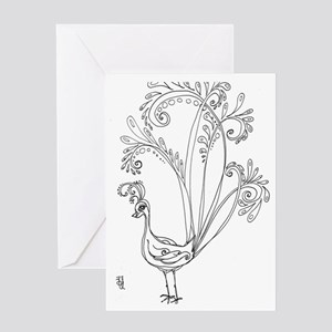 color me * peacock Greeting Cards