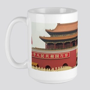 Forbidden City Southern Gate Large Mug