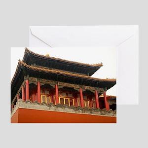 Forbidden City Building Greeting Card