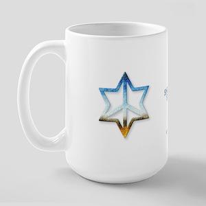 Shalom Star Large Mug