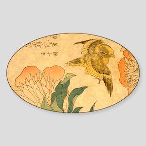 Peony and Canary by Hokusai Katsushika Sticker