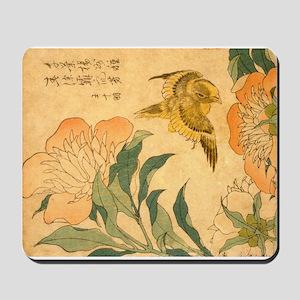 Peony and Canary by Hokusai Katsushika Mousepad