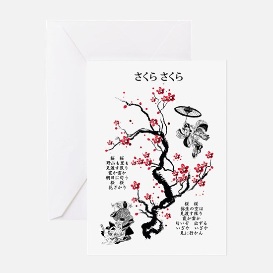 Sakura Sakura Greeting Card