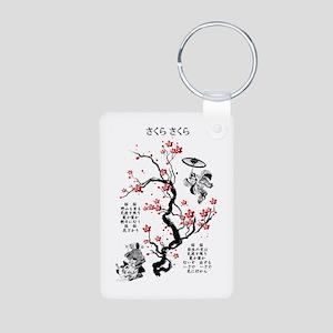 Sakura Sakura Aluminum Photo Keychain