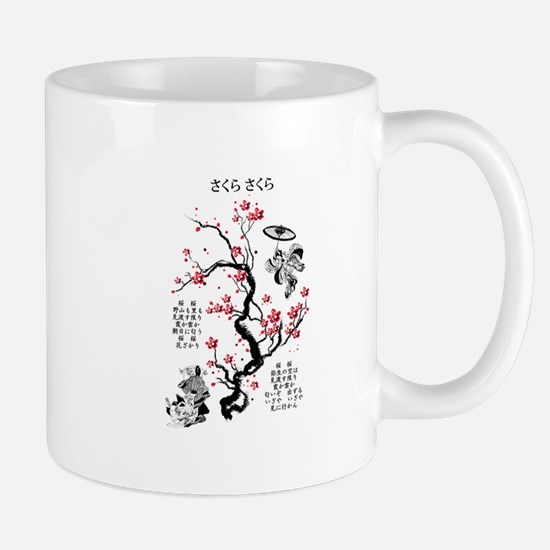 Sakura Sakura Mugs