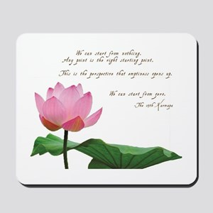 17th Karmapa Quote Mousepad
