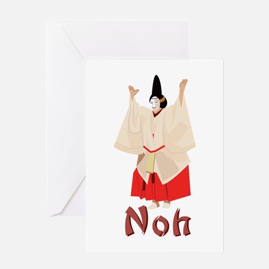 Japanese Noh Actor Greeting Cards