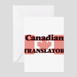 Afrikaans greeting cards cafepress canadian translator greeting cards m4hsunfo Images
