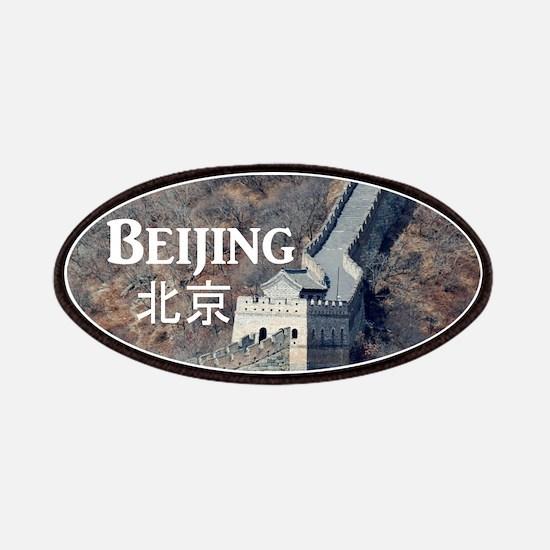 Beijing Patch