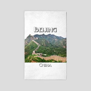 Beijing Area Rug