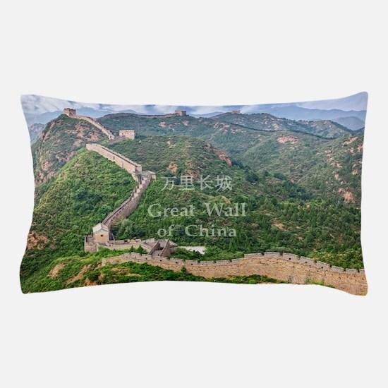 Beijing Pillow Case