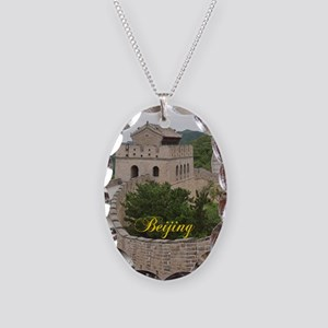 Beijing Necklace Oval Charm