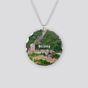 Beijing Necklace Circle Charm