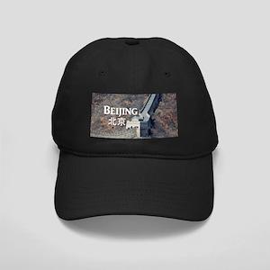 Beijing Black Cap