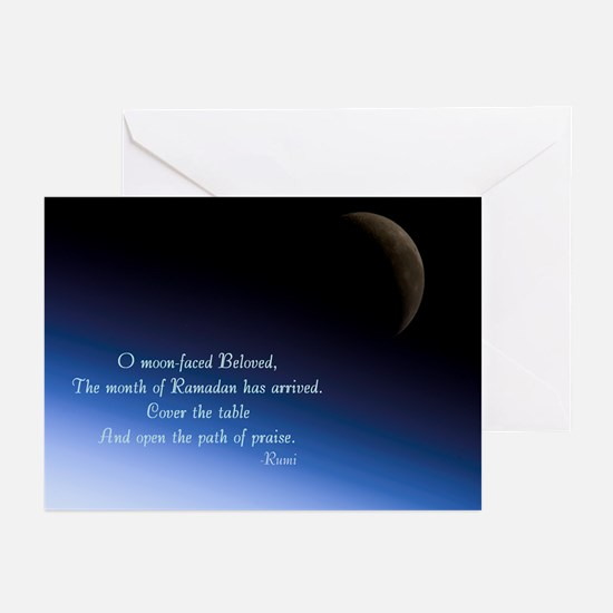 Funny Eid Greeting Cards (Pk of 20)
