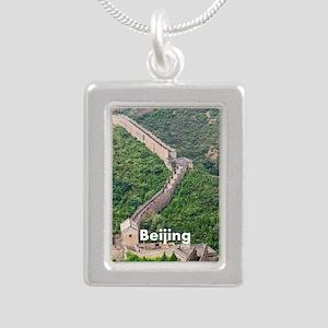 Beijing Silver Portrait Necklace