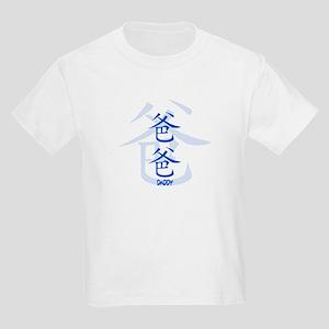 BABA BLUE Kids Light T-Shirt