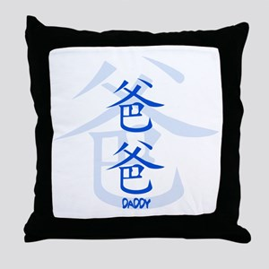 BABA BLUE Throw Pillow