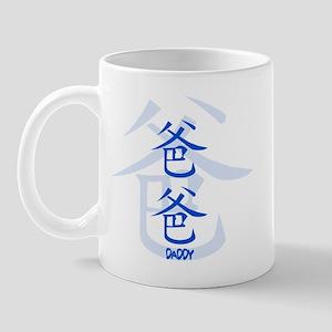 BABA BLUE Mug