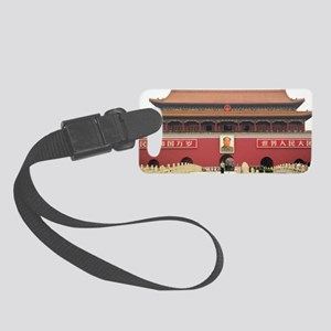Forbidden City Southern Gate Small Luggage Tag