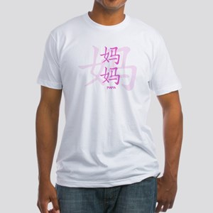 MAMA PINK Fitted T-Shirt