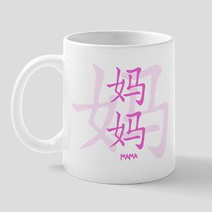 MAMA PINK Mug
