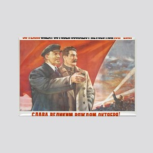 October Revolution Anniversary Rectangle Magnet