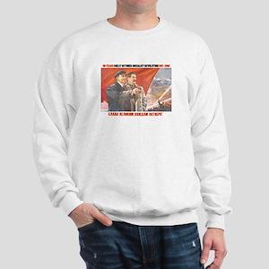 Glorious Soviet Homeland Sweatshirt