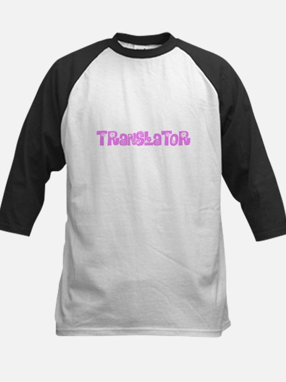 Translator Pink Flower Design Baseball Jersey
