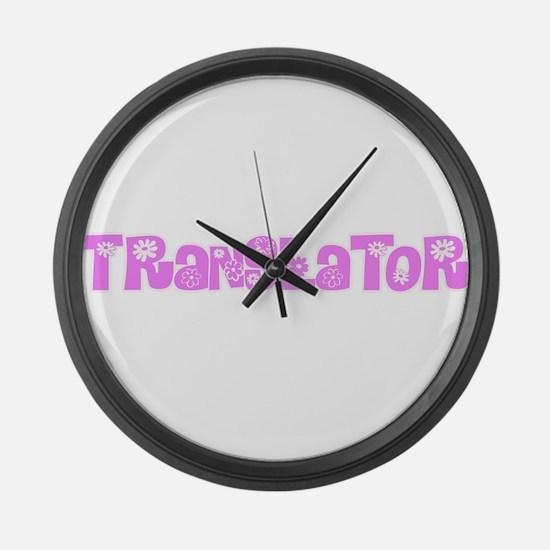 Translator Pink Flower Design Large Wall Clock