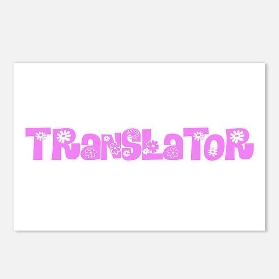 Translator Pink Flower De Postcards (Package of 8)