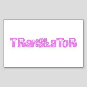 Translator Pink Flower Design Sticker