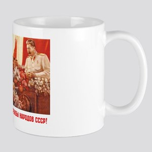 The People Love Stalin Mug