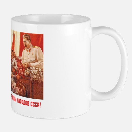 The People Love Stalin Mug