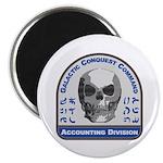Accounting Division - Gala 2.25