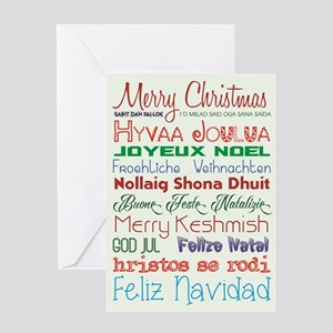 Serbian christmas greeting cards cafepress greeting cards m4hsunfo