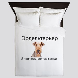 Russian Airedale Terrier Queen Duvet