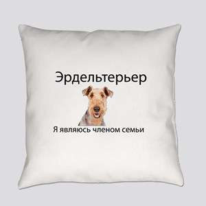 Russian Airedale Terrier Everyday Pillow