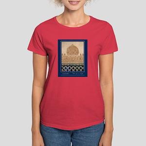 """""""Granada-Alhambra-3-"""" Women's Dark T-Shirt"""