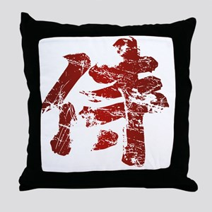 Broken Samurai Kanji Throw Pillow