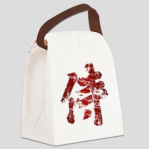 Broken Samurai Kanji Canvas Lunch Bag