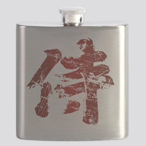 Broken Samurai Kanji Flask