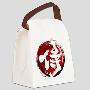 Samurai Kanji (White) Canvas Lunch Bag