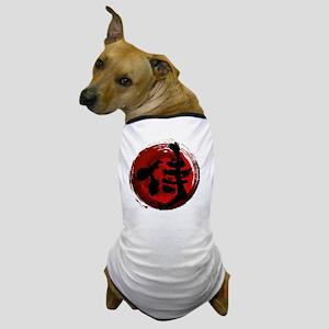 Samurai Kanji Dog T-Shirt