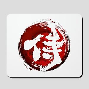 Samurai Kanji (White) Mousepad