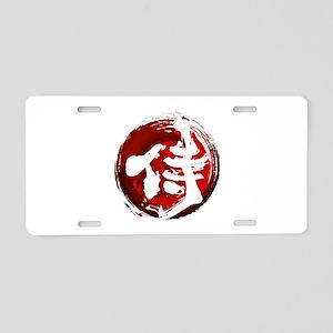 Samurai Kanji (White) Aluminum License Plate