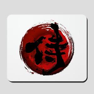 Samurai Kanji Mousepad